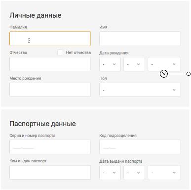 metrokredit-step-4.png