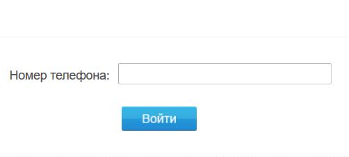 Gazpromneft-vhod-v-lichnyj-kabinet.png