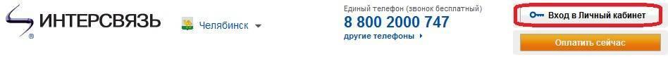 is74.ru1_.jpg