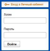is74.ru2_.jpg
