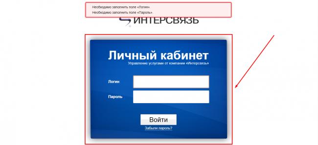 intersvyz_3.png