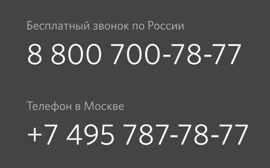 openbank-phone.png