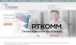rtkomm-main.fe2ebd009de0bbd7eb33c955e523373a.jpg