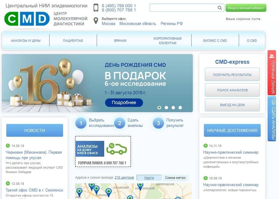 cmd-online5.jpg