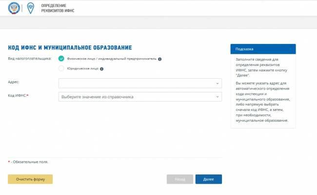 lichnyj-kabinet-nalogru%20%287%29.jpeg