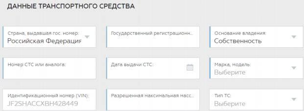 1-platon-lichnyy-kabinet.jpg
