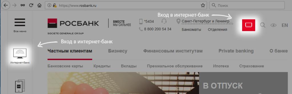internet-bank-1024x330.png