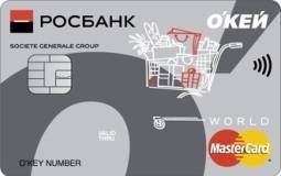 okejrosbank1.jpg
