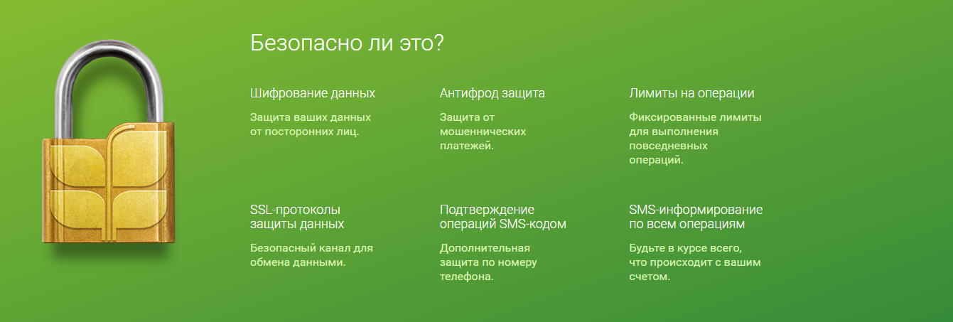 5-renessans-kredit-lichnyy-kabinet.png