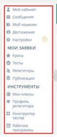 left-menu.jpg