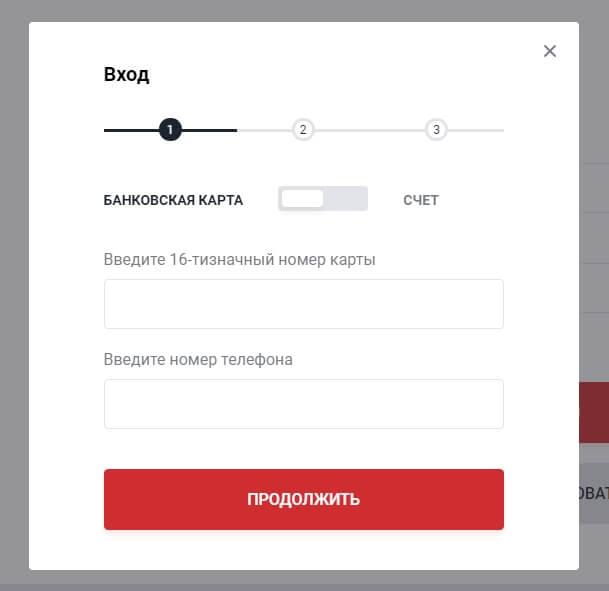rosbank-online-registraciya.jpg