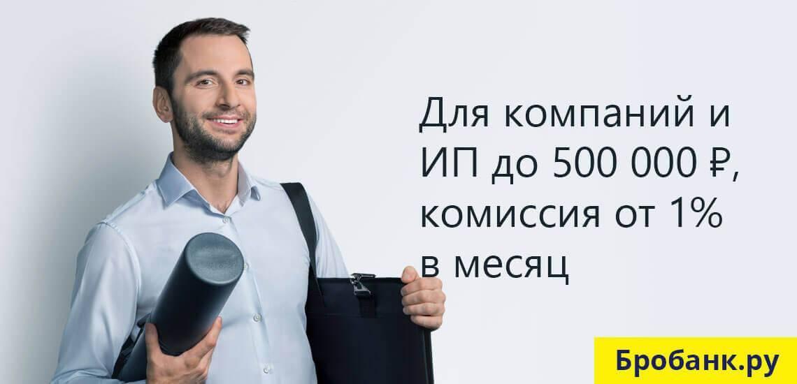 tinkoff-business-9.jpg