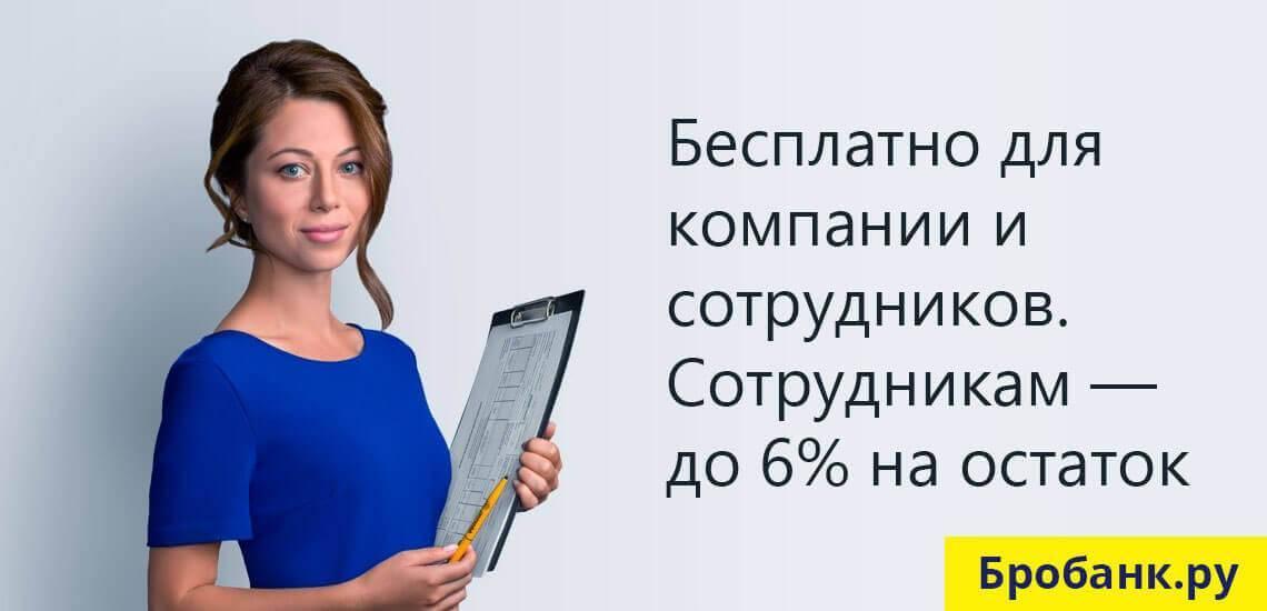 tinkoff-business-11.jpg
