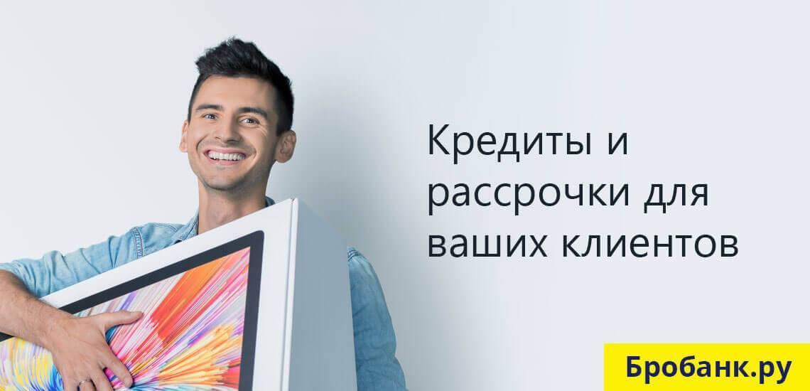tinkoff-business-12.jpg