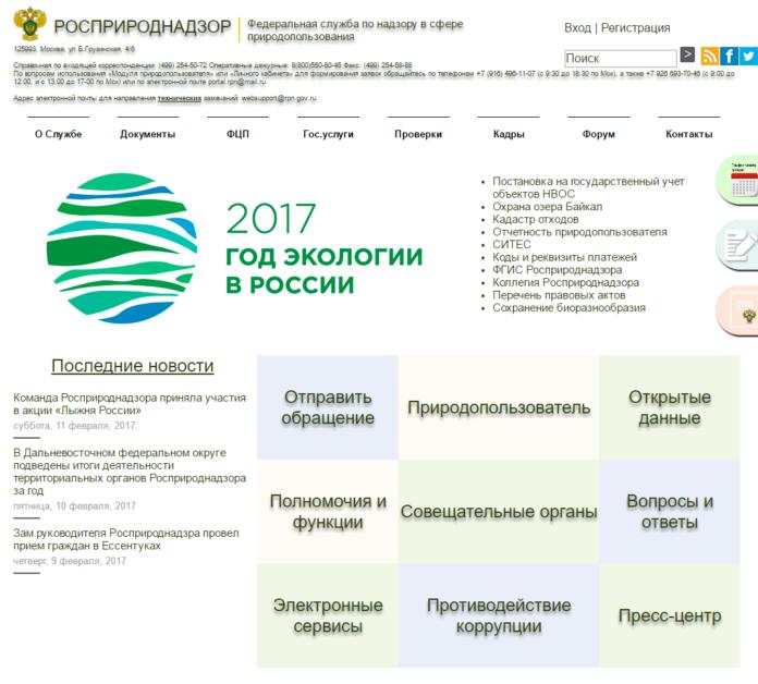 rpngov-site.png