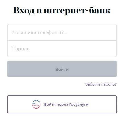 tochka-1.jpg