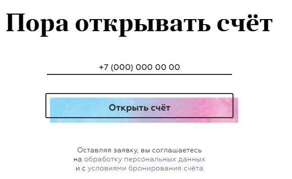 tochka-4.jpg