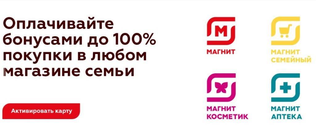 Oplata-do-100-protsentov-1024x443.jpg