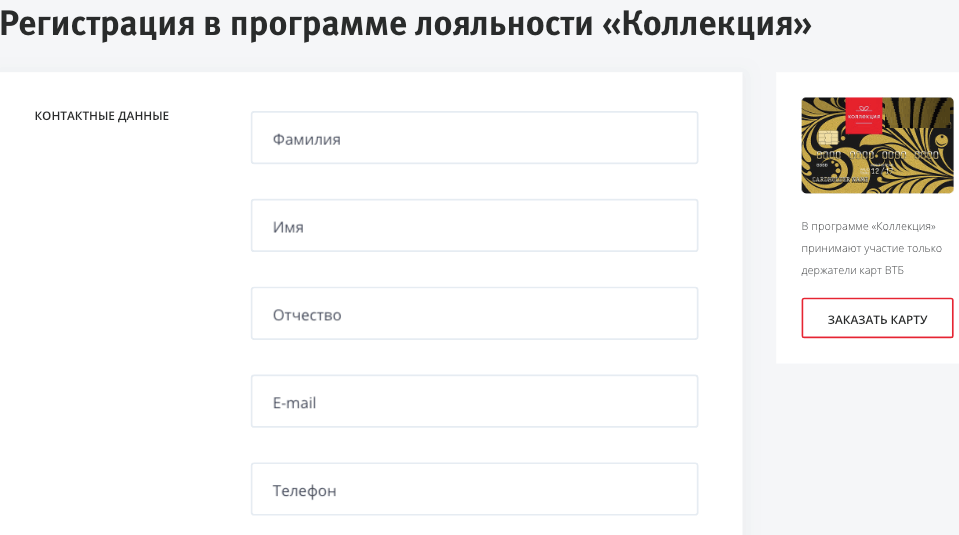 vtb-collection-1.png
