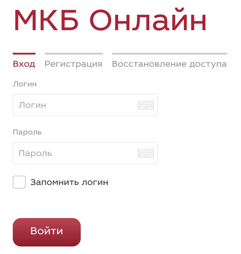 mkb-lk.png