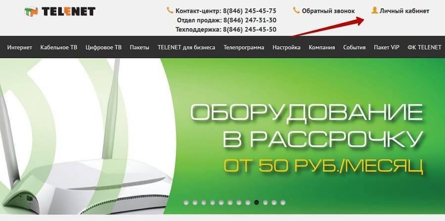 telenet2.jpg