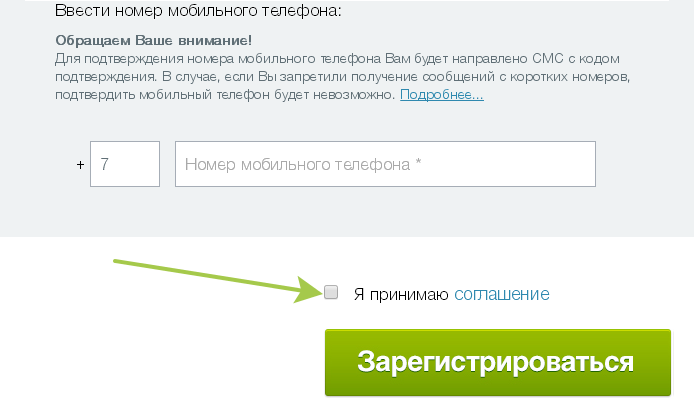 4-pgu-mos-ru-lichnyy-kabinet.png