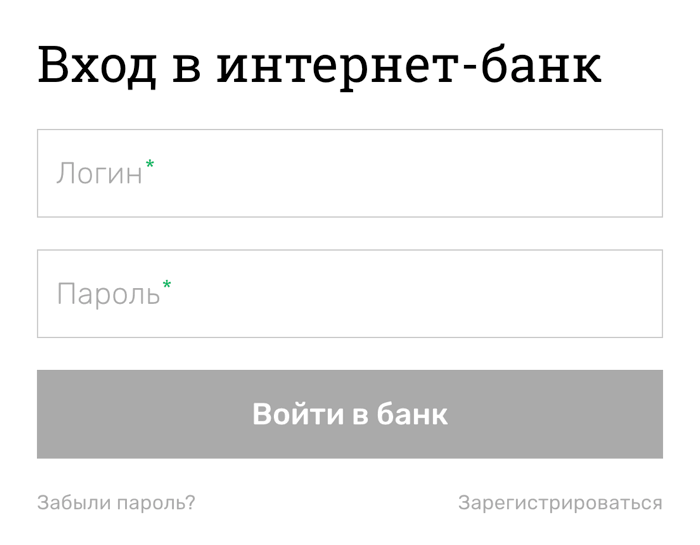 russian-capital-bank.png