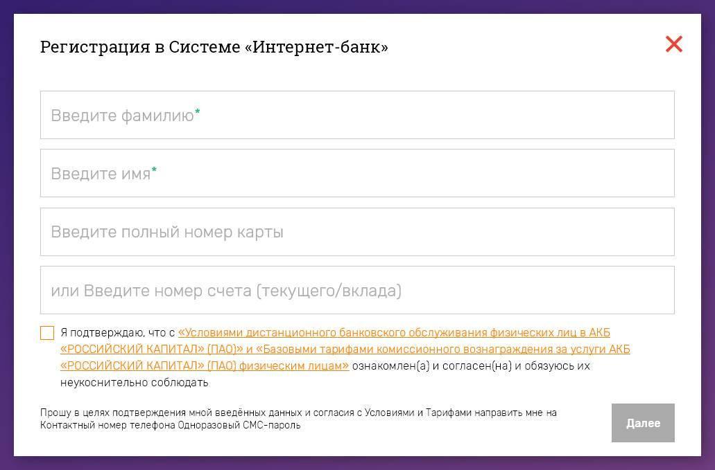 rossiyskiy-kapital5.jpg