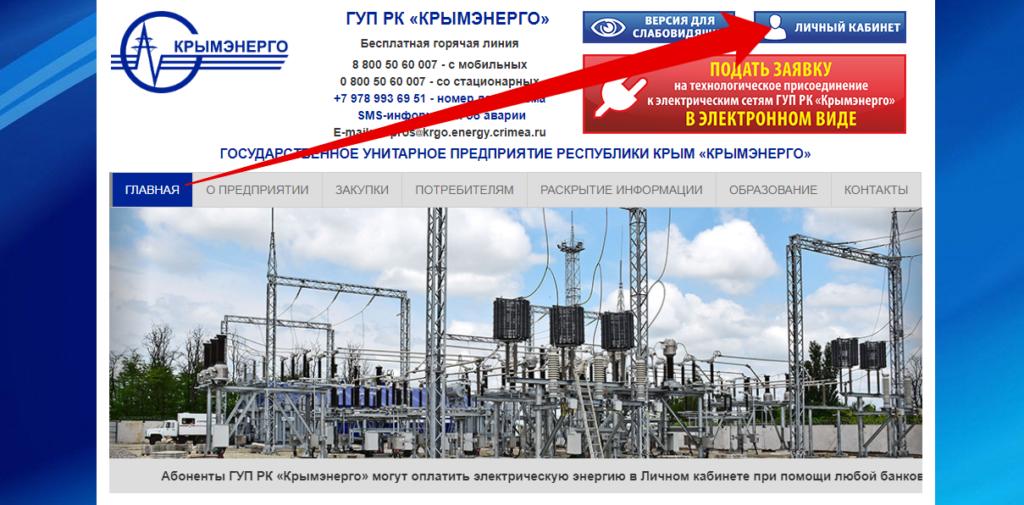 krim-3-1024x505.png