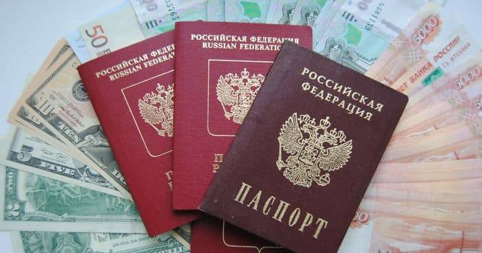 kreditplyus-dokumenty-dlya-zayma-1.jpg