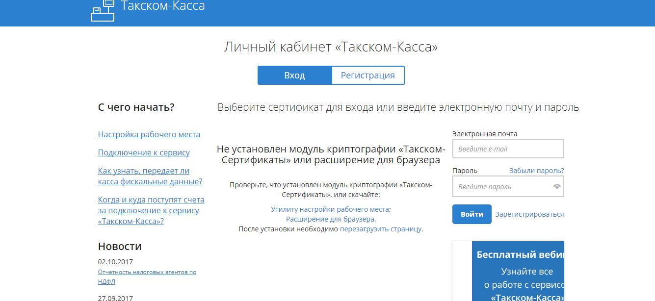 taxcom3.png