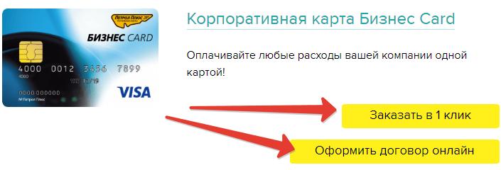 ppr-lichnyy-kabinet-1.png