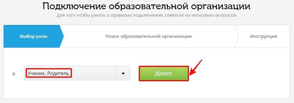 Регистрация на сайте Дневник ру