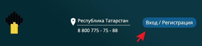 Registracija-2.jpg