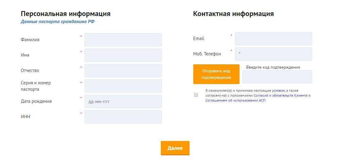 lichnyj-kabinet-kviku%20%283%29.png