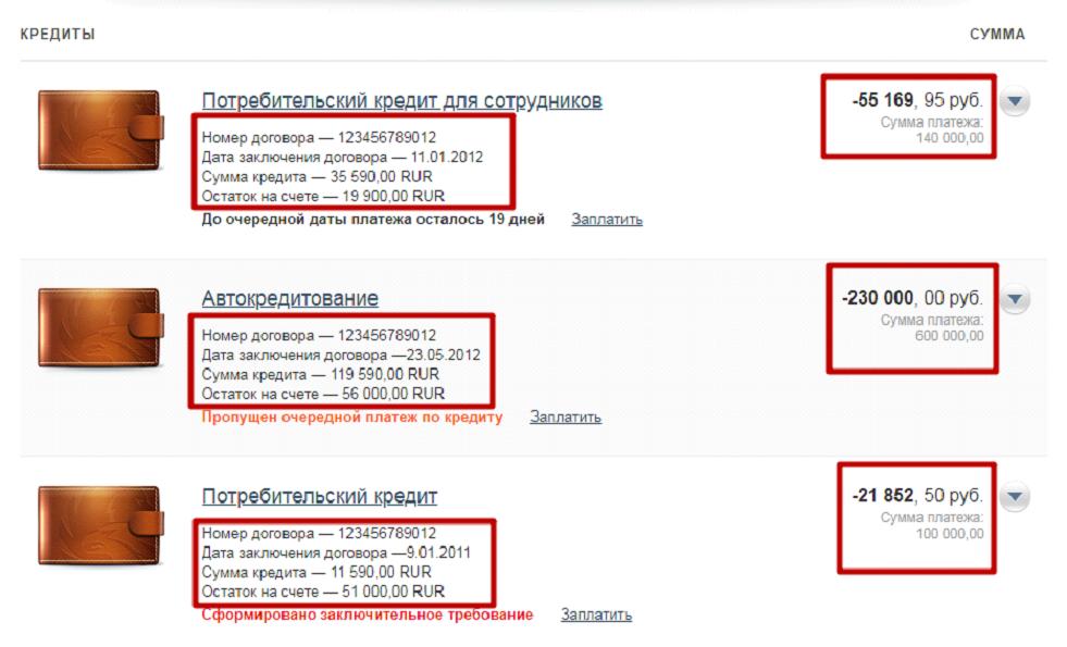 9-russkiy-standart-lichnyy-kabinet.png