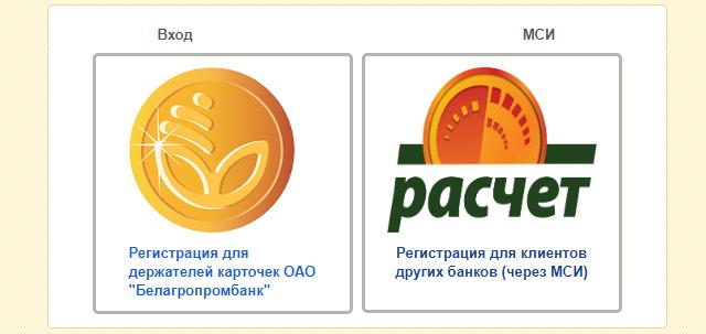 sposoby-registratsii.png