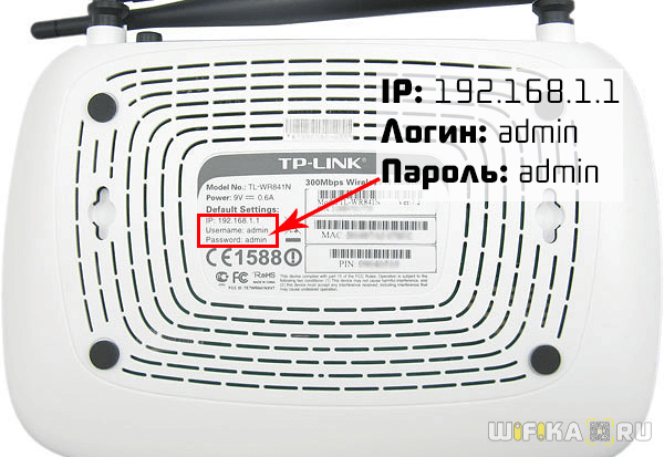 vhod-v-nastroyki-routera-tp-link.png