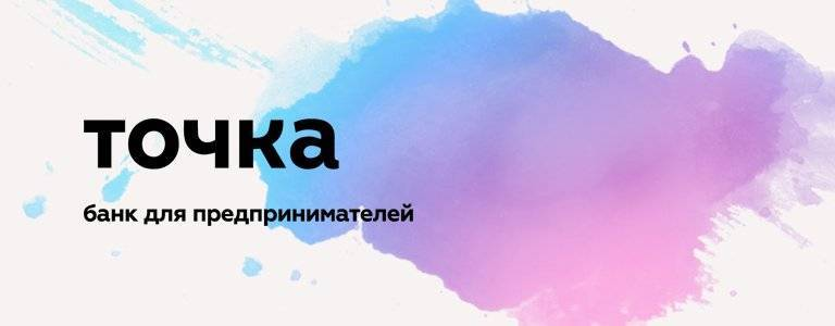 tochka-bank1-1.jpg