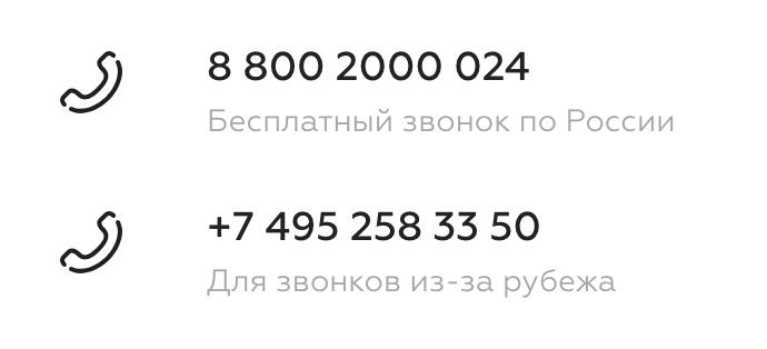 phones-tochka.png