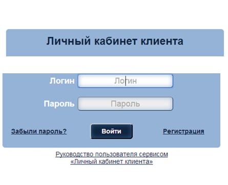 tumen-energ-pass.png
