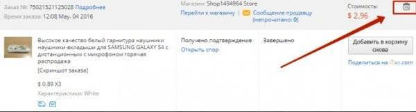 aliex-moizakazy-9-600x162.jpg
