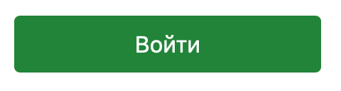 Сбербанк-онлайн-вход.png