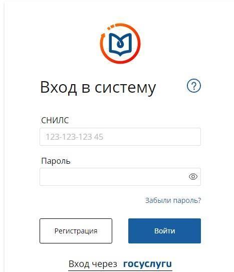 Okno-dlya-vvoda-registratsionnyh-dannyh.jpg