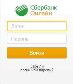 Sberbank-onlajn-vhod-login-i-parol.png