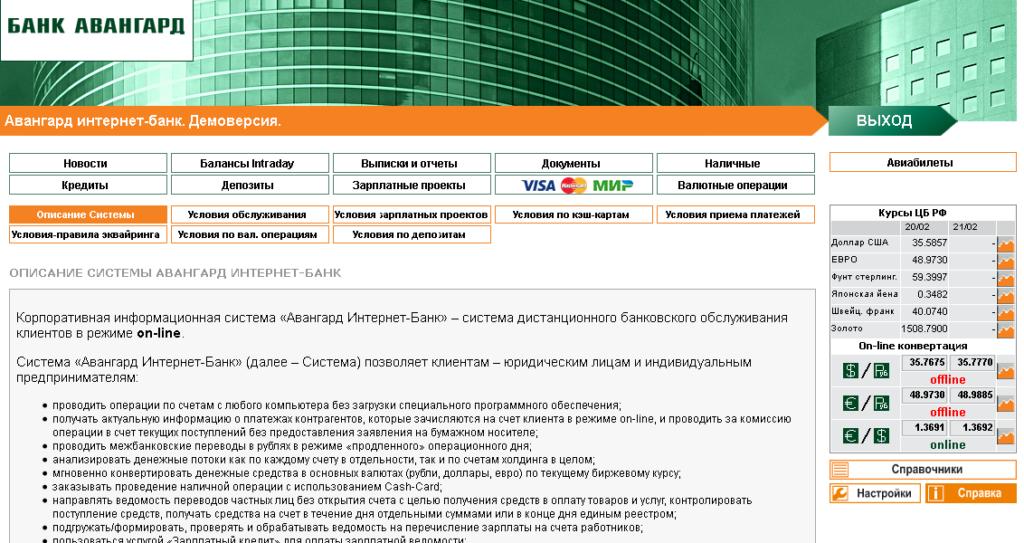 Screenshot_3-1024x543.png