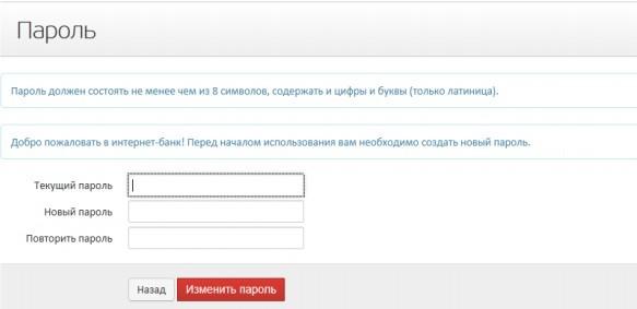 lichnyj-kabinet-banka-sankt-peterburg%20%283%29.jpeg