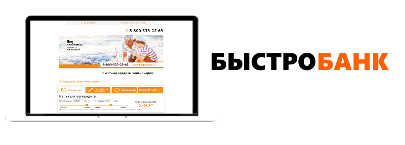 bistrobank-main-1.png
