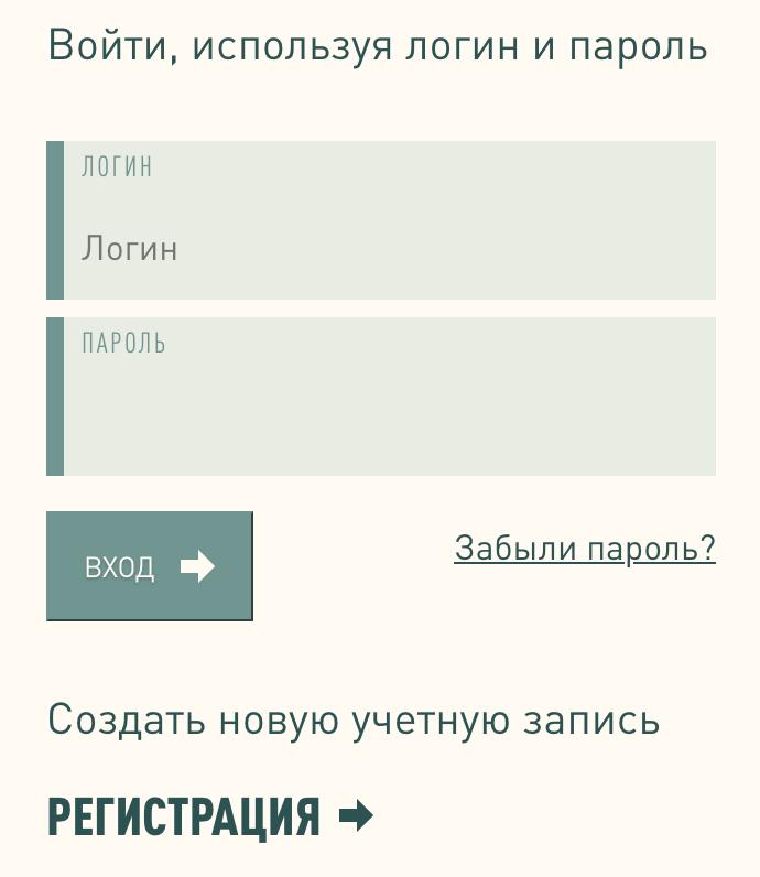 bystrobank-vhod.png