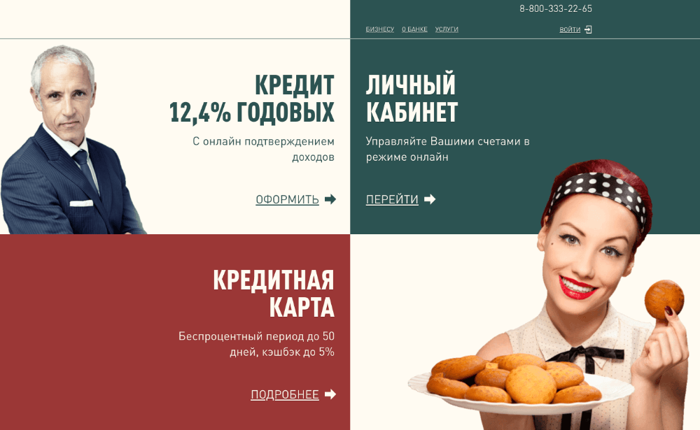bystrobank-site-1.png